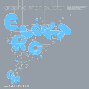 "Graphic Manipulator ""Elektro"""
